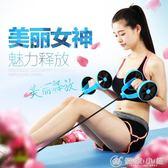 健腹輪腹肌初學者健身器材家用收腹運動馬甲線女男  優家小鋪