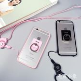iPhone6splus手機硅膠軟套帶掛繩 指環支架情侶 BS21613『毛菇小象』