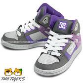 美國DC REBOUND 灰紫色 高筒滑板鞋 大童鞋 NO.R0816