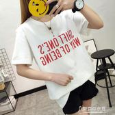夏季女裝字母印花圓領短袖大碼寬鬆T恤 65/35棉 東京衣秀
