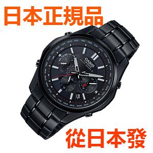 免運費包郵 新品 日本正規貨 CASIO 卡西歐手錶 LINEAGE  LIW-M610DB-1AJF 太陽能多局電波男錶 防水