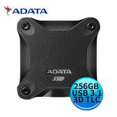 ADATA 威剛 SD600 256GB USB3.1 2.5吋 SSD 軍規固態硬碟 (黑)