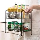鐵藝多層調料架廚房用品置物架 台面落地調味料架子收納架【精品百貨】