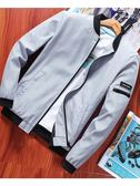 外套男裝韓版潮流帥氣休閒上衣服夾克