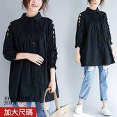 中大尺碼 袖蕾絲簍空壓褶襯領娃娃裝-eFashion 預【J16601543】