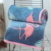 毛毯—珊瑚絨毛毯冬季加厚法蘭絨單人雙人被子學生宿舍午睡毯子夏季薄款 LOLITA