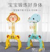 兒童籃球架室內可升降寶寶投籃架家用2落地式小孩3-6周歲男孩玩具YYJ 青山市集