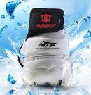 設計師美術精品館天權成人兒童跆拳道護腳套拳擊散打搏擊護手套訓練比賽護腳背護踝護手套護具
