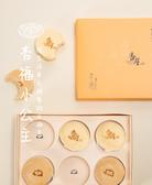 伴手禮【杏屋乳酪蛋糕】杏福小公主禮盒5盒(免運)
