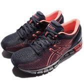 【五折特賣】Asics 慢跑鞋 Gel-Quantum 360 CM 粉紅 灰 舒適穩定 運動鞋 女鞋【PUMP306】 T6G6N-5806