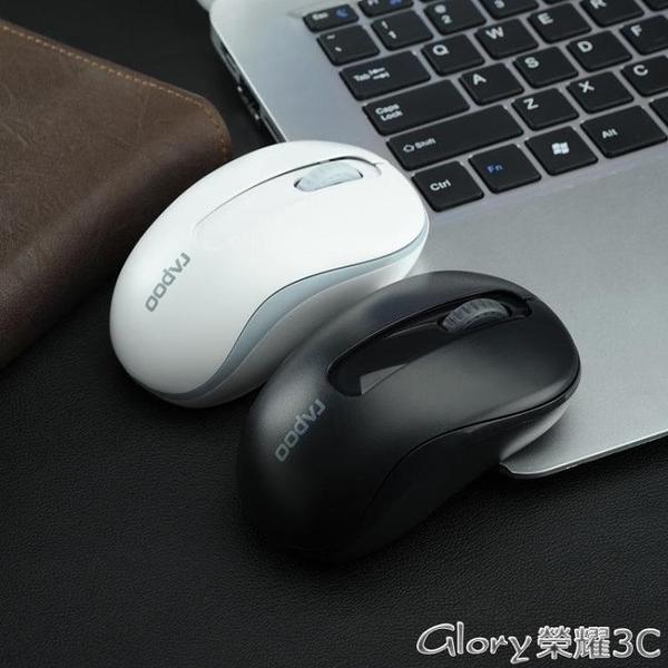 無線滑鼠 M217無線滑鼠筆記本臺式電腦無限滑鼠省電游戲可愛白色  榮耀 上新