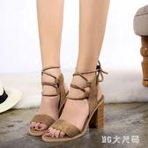 夏季新款百搭綁帶涼鞋粗跟中跟羅馬綁帶高跟鞋 QQ29655『MG大尺碼』
