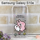 卡娜赫拉空壓軟殼 [蹭P助] Samsung Galaxy S10e (5.8吋)【正版授權】