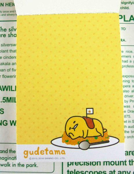 【震撼精品百貨】蛋黃哥Gudetama~蛋黃哥小便條本-趴