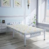 折疊床單人床家用現代簡約午休雙人簡易午睡床便攜1.2米成人女孩 zm912【每日三C】