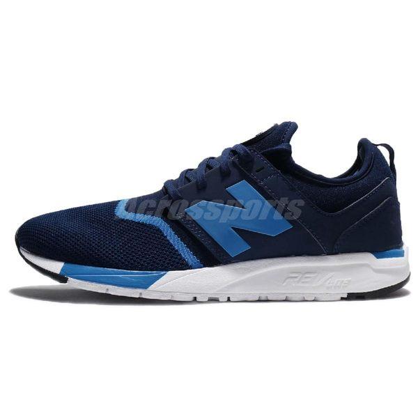 New Balance 慢跑鞋 NB 247 系列 藍 深藍 白底 網布鞋面 休閒鞋 運動鞋 男鞋【PUMP306】 MRL247NBD