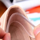 隱形後跟硅膠防磨貼 防滑 止滑 鞋墊 磨腳 柔軟 舒適 黏貼 保健 磨擦 加厚 米菈生活館【F044】