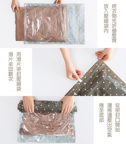 [小] 手捲真空壓縮袋 50x35cm (2枚/包) XOE1492