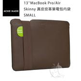 【A Shop】Acme Made 13吋MacBook Pro/Air Skinny 真皮皮革內袋 - SMALL