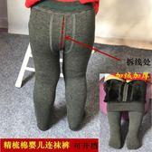 嬰兒可開檔連褲襪寶寶打底褲子女童連褲襪小童外穿秋冬加絨加厚款