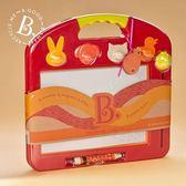 【美國 B.Toys 感統玩具】塗黑黑磁繪板/磁性畫板