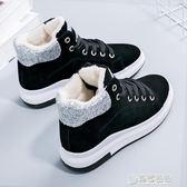 棉鞋女冬季新款韓版百搭鞋子學生短筒加絨加厚保暖雪地靴女潮 草莓妞妞