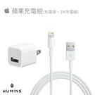 Apple 原廠品質 旅充組 旅充頭 +...