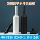 【小米有品】順造隨手吸塵器(平輸品)