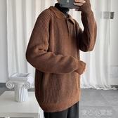 背心秋冬季新款針織衫長袖毛衣男翻領純色寬鬆潮流學生休閒百搭外套 育心小館