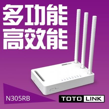 [富廉網] 【TOTOLINK】N305RB 極速無線寬頻路由器