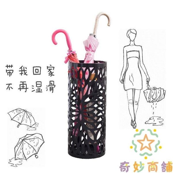 創意雨傘桶家用酒店大堂雨傘架個性落地金色傘桶雨具【奇妙商鋪】