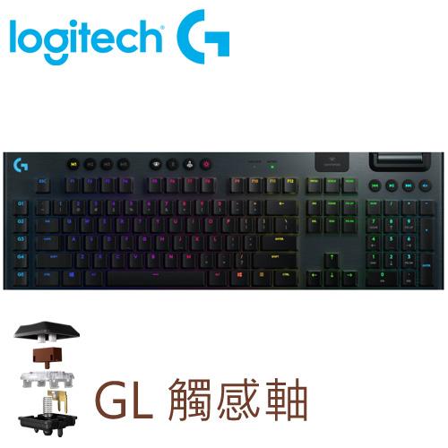 【限時至0630】 Logitech 羅技 G913 LIGHTSPEED 無線 Tactile 觸感軸遊戲鍵盤