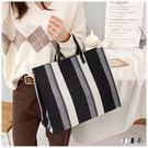 手提包-率性彩色針織條紋手提包-共3色-...