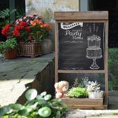 花架 雙面黑板立式花架 咖啡館花店服裝店鋪實木廣告留言黑板 YXS 「潔思米」