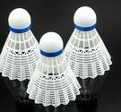 12只尼龍塑料耐打羽毛球