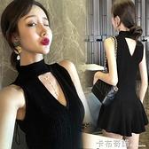 夜店性感小黑裙掛脖V領針織打底裙女無袖背心A字裙修身顯瘦洋裝 卡布奇諾