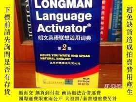 二手書博民逛書店無瑕疵罕見一版二印 Longman Dictionary 朗文英