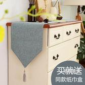 一件免運-桌巾新中式禪意桌旗現代簡約美式北歐餐桌布長條鞋櫃電視櫃蓋巾床尾巾6色