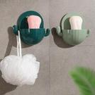 肥皂架 創意香皂盒吸盤壁掛式肥皂盒架可愛瀝水衛生間免打孔置物架皂盒子【快速出貨八折下殺】