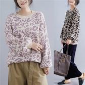 豹紋燈籠袖毛衣女秋冬 韓版寬鬆大尺碼顯瘦時尚長袖套頭針織上衣