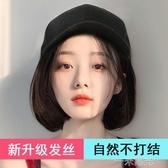 網紅帽帶頭髮韓版時尚百搭女頭圓臉自然短髮修臉波波頭帽假髮一體  聖誕節免運