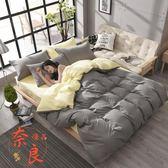 床上用品四件套1.8米床單被套1.5米單雙人床【奈良優品】