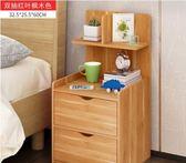 收納櫃 簡約現代床頭櫃多功能收納櫃儲物簡易床頭櫃床邊小櫃子特價經濟型   IGO