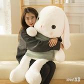 大號兔子毛絨玩具兔公仔玩偶兔寶寶萌布娃娃睡覺抱枕生日禮物女 JY2907【Sweet家居】