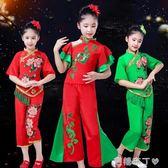 六一新款演出服裝女童喜慶民族舞秧歌舞表演服元旦幼兒舞蹈服 一米陽光