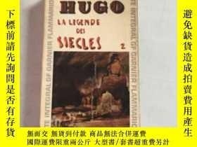 二手書博民逛書店La罕見légende des siècles《世紀傳奇》(1) 法文原版Y25607 : Victor H