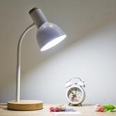 北歐led書桌大學生寢室閱讀現代創意小臺燈ins風 CIYO黛雅