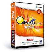 QBoss 進銷存 3.0 R2 【精裝版】