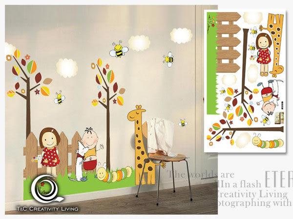【ARDENNES】創意組合DIY壁貼/牆貼/兒童教室佈置/可重複貼 我的花園