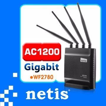 [nova成功3C]netis WF2780 AC1200雙頻Gigabit無線分享器